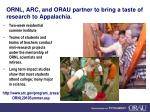ornl arc and orau partner to bring a taste of research to appalachia