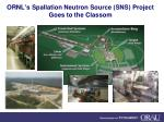 ornl s spallation neutron source sns project goes to the classom