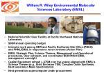 william r wiley environmental molecular sciences laboratory emsl