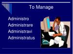 to manage
