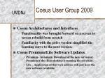 coeus user group 200915