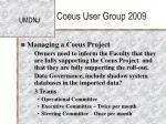 coeus user group 200929