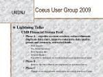 coeus user group 200933