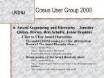 coeus user group 20097