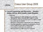 coeus user group 20099