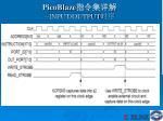 picoblaze input output1