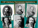 19 th century tennessee legislators