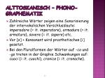 alttoskanisch phono graphematik2