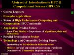 abstract of introduction to hpc computational science hpccs
