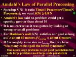 amdahl s law of parallel processing