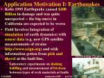 application motivation i earthquakes