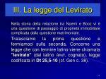 iii la legge del levirato