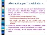 abstraction par l alphabet