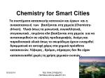 chemistry for smart cities