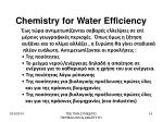 chemistry for water efficiency