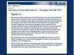 besondere gemeindefunktionen aussagen des lep 2003