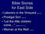 bible stories for east side