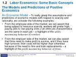 1 2 labor economics some basic concepts4