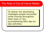 the role of out of home media