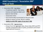 asae foundation s association 990 suite of tools
