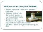 mohandas karam and gandh17