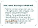 mohandas karam and gandh7