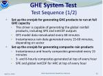 ghe system test test sequence 1 2