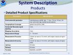 system description products