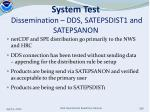 system test dissemination dds satepsdist1 and satepsanon