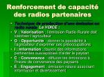 renforcement de capacit des radios partenaires