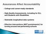 assurances affect accountability