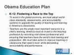 obama education plan1