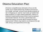 obama education plan3