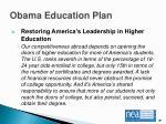 obama education plan4