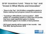 sfsf incentive fund race to top and invest in what works and innovation