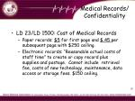 medical records confidentiality