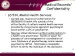 medical records confidentiality2