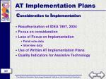 at implementation plans