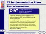 at implementation plans1