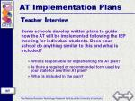at implementation plans2