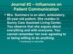 journal 2 influences on patient communication