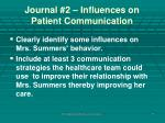 journal 2 influences on patient communication1