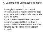 4 la moglie di un cittadino romano 1