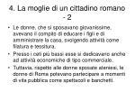 4 la moglie di un cittadino romano 2