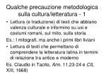 qualche precauzione metodologica sulla cultura letteratura 1