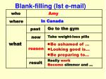 blank filling ist e mail