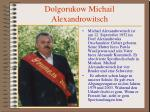 dolgorukow michail alexandrowitsch