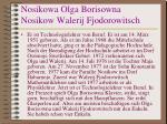 nosikowa olga borisowna nosikow walerij fjodorowitsch1