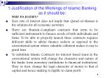 1 justification of the workings of islamic banking as it should be1