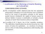 1 justification of the workings of islamic banking as it should be5
